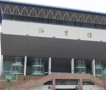 thumbnail: Shanghai Donghua University Stadium