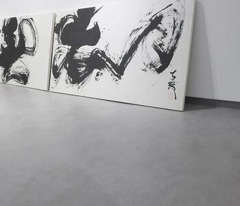 thumbnail: YUN Art Center
