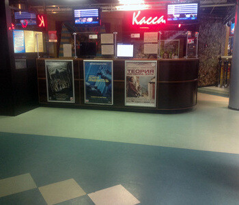 thumbnail: Movie Theater Arman